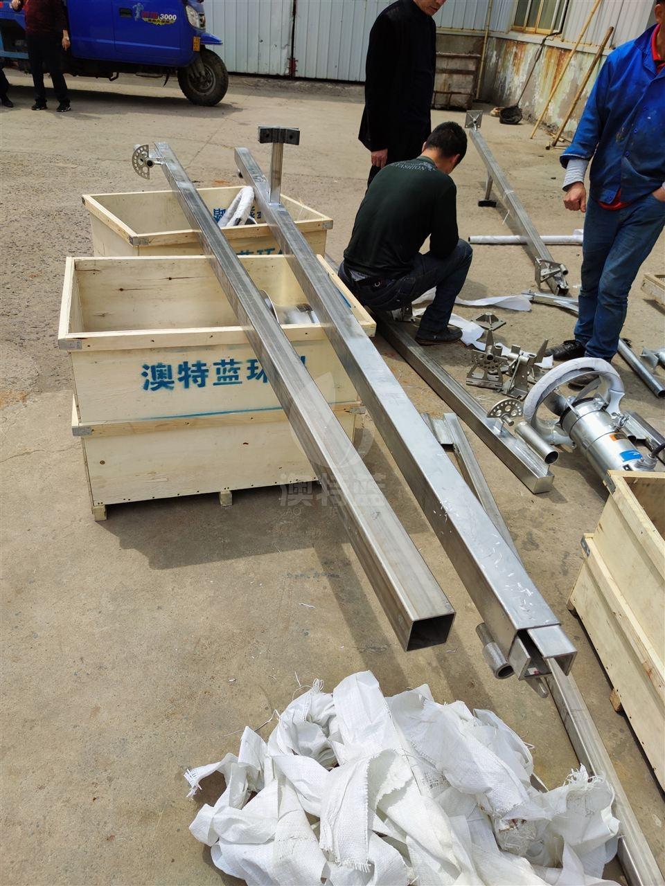 304材质的搅拌机安装导杆