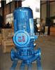 15SG0.6-5SG型管道泵