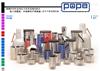 美国POPE小型液氮罐8110/8120/8130/8140/8150半球形杜瓦瓶