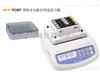 英国Grant PCMT制冷型恒温混匀器PCMT-HC96