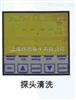 Kontrol100现货促销原装意大利SEKO品牌Kontrol100PH/ORP工业在线水质分析仪