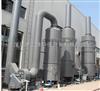 HJ-ZY-12工业湿式除尘器