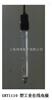 GRT1110W阔思现货促销Apure品牌水质在线分析仪GRT1110W系列型工业在线玻璃PH电极+PT1000