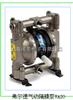 VA20德国进口弗尔德双隔膜金属泵VA20系列,远程在线控制可满足不同工艺不同介质的输送