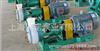 FSB型耐腐蝕氟塑料離心泵,廠家,價格,尺寸,選型,圖片,技術參數