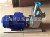 SFBX小型無堵塞不鏽鋼自吸油泵