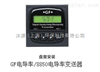 现货供应GF电导率/8850电导率变送器