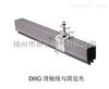 DHG 滑触线与固定夹