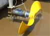 潜水推流器厂家-潜水推流器生产厂家