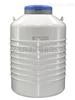 配多层方提筒的液氮生物容器YDS-35-125/YDS-47-127/YDS-65-216