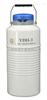 便携运输型液氮罐YDH-8-80/YDH-8-90/YDH-3
