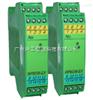 WP6131-EX热电阻齐纳安全栅