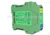 SWP-7011-EX开关量输入隔离式安全栅