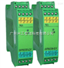 WP6121-EX开关量输出安全栅