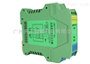 SWP-7121-EX开关量输出隔离式安全栅