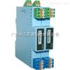 WP-9079热电阻温度变送器(输出环路供电)