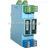 WP-9077热电阻温度变送器