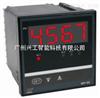 WP-C903-02-08-HL数显表WP-C903-02-08-HL