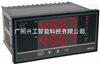 WP-D835-022-1212-L手操器