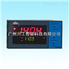 DY22FR062阀位反馈PID调节器DY22FR062