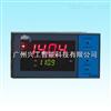 DY21FS020阀位反馈PID调节器