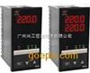 WP-LEDA-C202N直流电流表