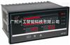 WP-TX865简易后备操作器
