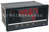 WP-D808-02-08-HL多路巡检仪