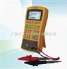 MKJ715经济型全功能过程校验仪MKJ715