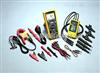 Fluke 1587C/MDT检修工具包Fluke 1587C/MDT