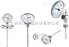 WSS-516径向型双金属温度计