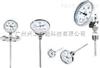 WSS-512径向型双金属温度计