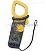 CL250钳型电流表CL250