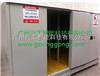 户外危化品储存柜户外危化品储存柜