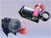 BL2MR1SBSF/YH003防爆型红外测温仪