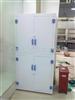 防酸化学药品柜