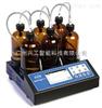 BODTrak™ II生化需氧量/BOD测定仪