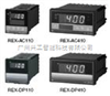 REX-DP410数字式温度显示器RKC REX-DP410