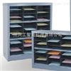 水平文件整理柜水平文件整理柜