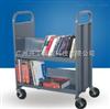 移动书架移动书架