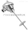 XGTRJZ-02制冷机组温度传感器|制冷机组温度测量