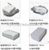 TR001/TR004/RR002/VR003風速自記儀
