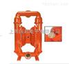 XPX15/AAAAA/EPU/TF/E华东一级代理商阔思促销美国原装进口威尔顿气动泵:XPX15/AAAAA/EPU/TF/EP/0014