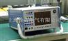 KJ330三相微机继电保护测试仿真系统