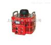 TDGC2-3KVA调压器