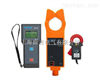 ETCR9500B-无线高压变比测试仪