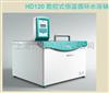 恒温水浴锅HD120-T8/HD120-T12/HD120-T26