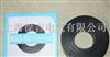 BDD-20半导电橡胶带