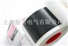 XDJ-80电热膜防水绝缘胶泥