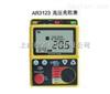 AR3123 高压兆欧表